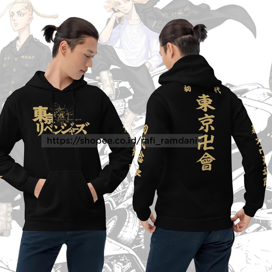 Stok terbatas! - Jaket Anime Tokyo Revengers Tokyo Manji Gang  Hoodie Tokyo Revengers   Mikey Draken