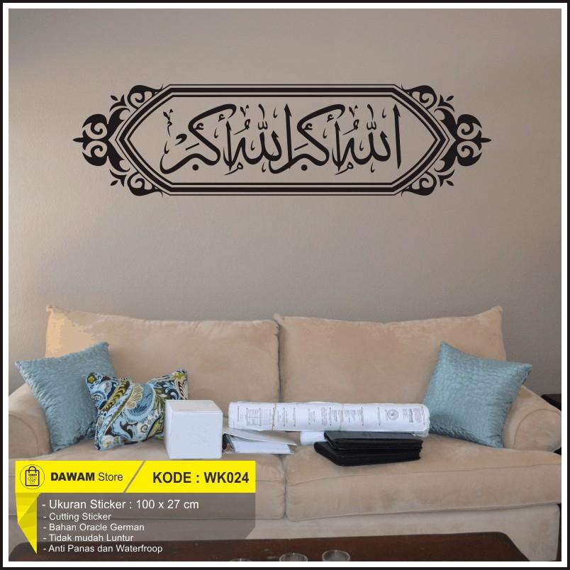 Wall Sticker Motif Kaligrafi Arab Allahu Akbar Shopee Indonesia