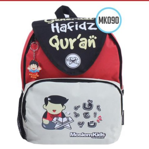 Tas Sekolah Ransel Anak Play Group PG TK SD Small Bagpack Bag Back Pack Moslem Kids Hafidz Quran