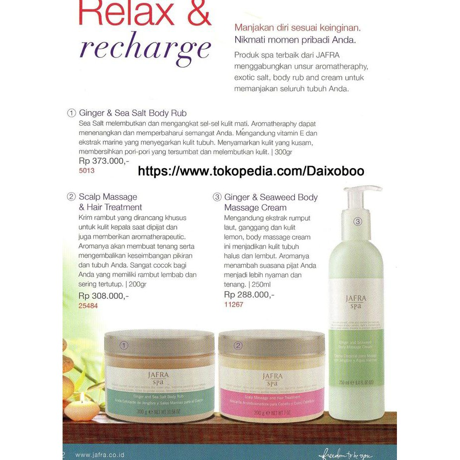 Jafra Ginger And Sea Salt Body Rub Scalp Massage Hair Treatment