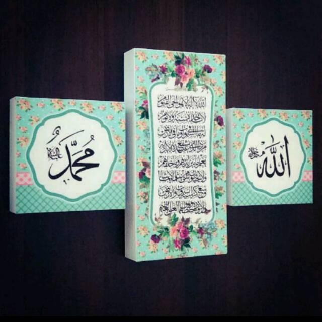 Walldecor Vintage Poster Unik Hiasan Dinding Kaligrafi Kaligrafi Ayat Kursi Shabby Chic